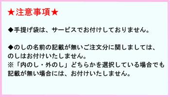 飛騨高山ファクトリー匠のカフェ【出産内祝 内祝...の紹介画像3