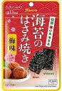 送料無料 カンロ 海苔のはさみ焼き梅味 4.4g×12個 ネコポス