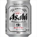 ショッピングスーパードライ アサヒビール スーパードライ 250ml 6缶パック×4