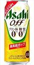 アサヒビール オフ 500ml×24本