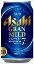 アサヒビール グランマイルド 350ml 6缶パック×4