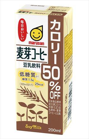 マルサンアイ 豆乳飲料麦芽コーヒーカロリー50%オフ 24本入り ケース