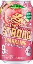 キリン・ザ・ストロング ピーチスパークリング 缶 チューハイ 350ml×24本