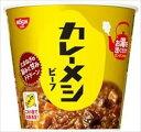 ショッピング沖縄 送料無料 日清食品 日清 カレーメシ ビーフ 107g×12個