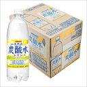 サンガリア 伊賀の天然水 炭酸水 レモン 1000ml × 12本 ケース