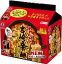 送料無料 明星食品 チャルメラ 宮崎辛麺 5食パック×6袋入