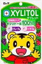 ロッテ しまじろう キシリトールタブレット(グレープ イチゴ)30g ×10袋