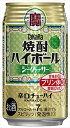 宝 焼酎ハイボール シークァーサー 350ml×24本(1ケース)【タカラ缶チュウハイ】