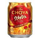 チョーヤ梅酒 ウメッシュ缶 250ml×24本(1ケース)【チョーヤ】【02P03Dec16】