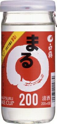 白鶴 サケカップ まる 200ml 【清酒】【02P03Dec16】