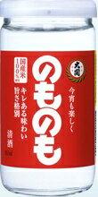 大関のものも瓶 13度 180ml【清酒】【大関...の商品画像