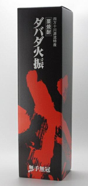 ダバダ火振専用化粧箱 一升瓶用【1800ml】【無手無冠】【02P03Dec16】