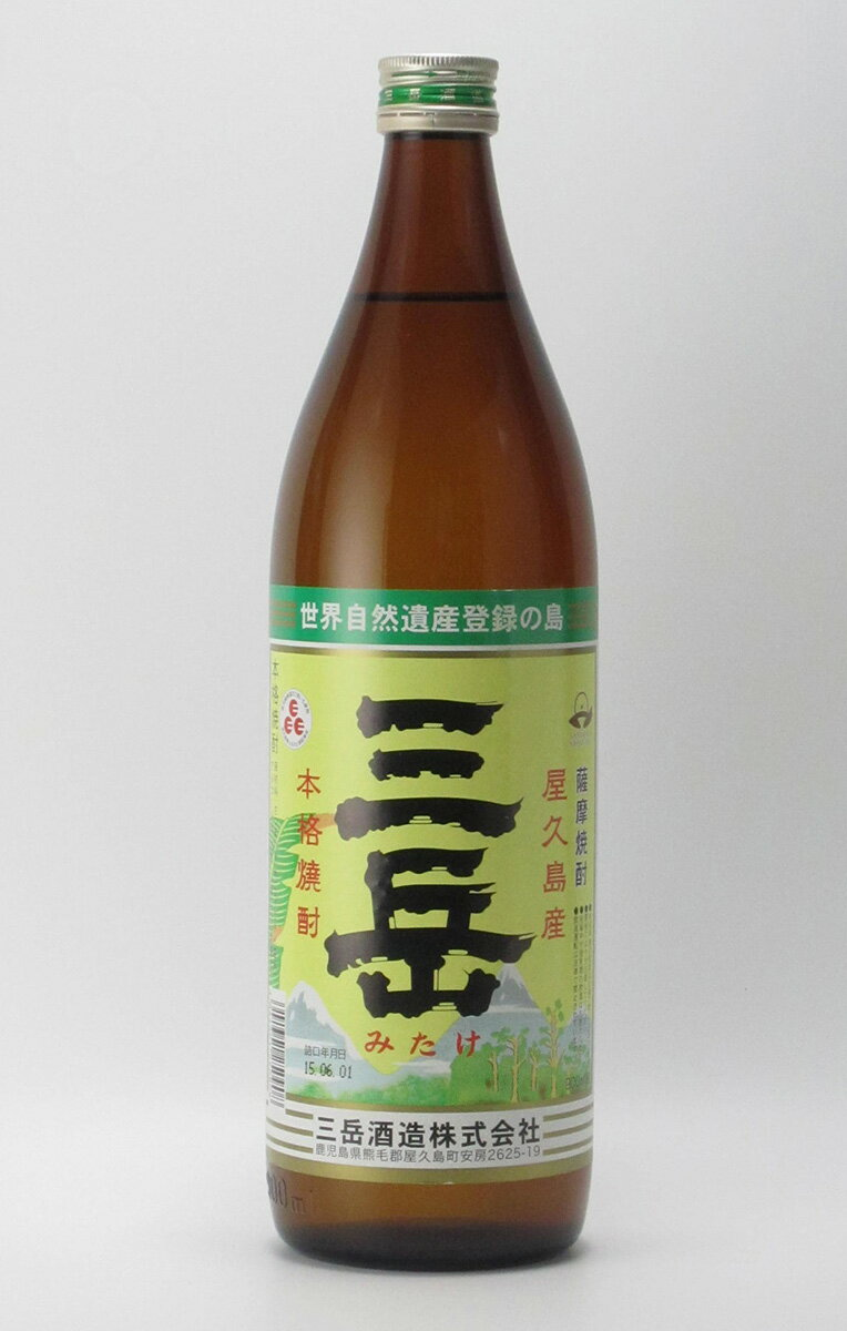 芋焼酎 三岳 900ml 三岳酒造【02P03Dec16】