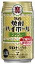宝 焼酎ハイボール ジンジャー 350ml×24本(1ケース)