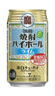 宝 焼酎ハイボール ライム 350ml×24本(1ケース)【タカラ缶チュウハイ】【02P03Dec16】