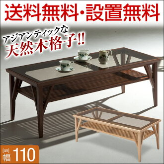 okawakagukoubou  라쿠텐 일본: 설치 무료 천연목 격자선반의 일본식 ...