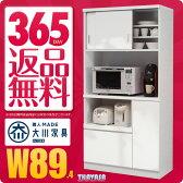 送料無料 設置無料 日本製 上品な光沢で清潔感あふれるコンパクト食器棚 タバサ2 幅89.4cm 開き戸タイプ 白 ホワイト コンパクト レンジラック カップボード ダイニングボード キッチンボード 食器棚 大川家具 レンジ台