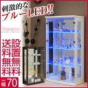 ����̵�� ����̵�� LED�饤�Ȥ��������Ǥ���ECO���쥯������å� �ϥԥͥ� ��70cm �?������ ������ ����ê ���硼������ ���饹���쥯�����