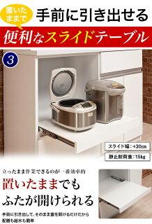 返品設置送料無料日本製楽天ランキングNo.1の国産食器棚が大容量に!ウルトラナポリ幅116.3cm完成品食器棚キッチンボード食器レンジ台キッチン収納レンジラックカップボード