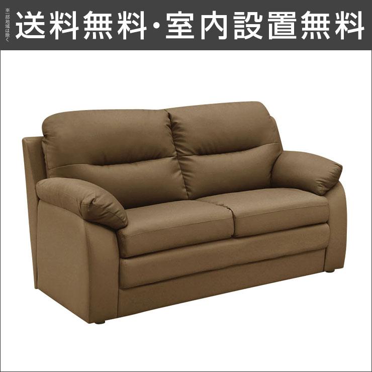 送料無料 設置無料 完成品 輸入品 応接室にも似合うの本格派のくつろぎソファ アクエリアス(2P)ブラウンソファ ソファー 2人 二人掛 2P sofa チェア 椅子 レザー 北欧 ソファ ソファー 2人 二人掛 2P sofa チェア 椅子 レザー 北欧 リビング 応接 ポケットコイル 高級感 2人掛け