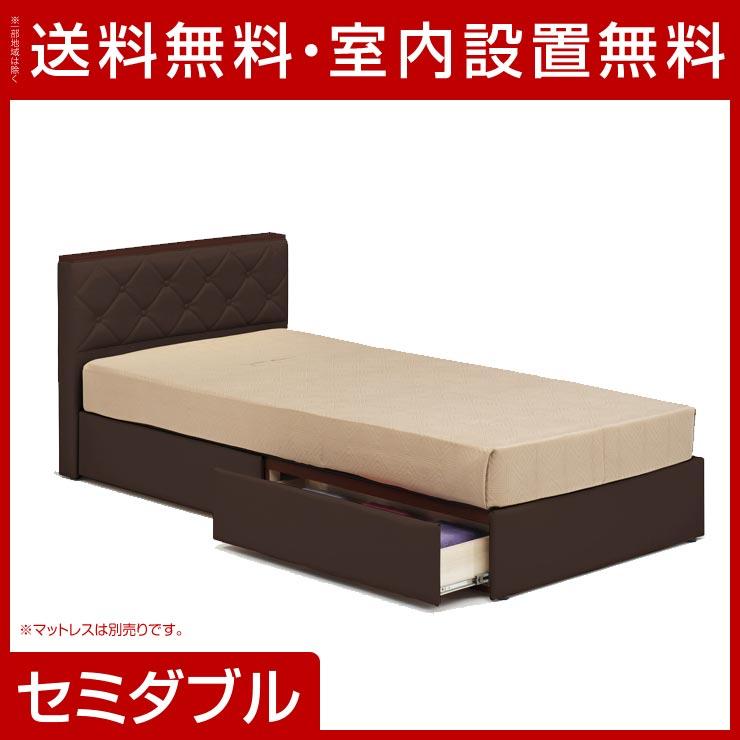 送料無料 設置無料 完成品 輸入品 ロマン 寝台 ベッド