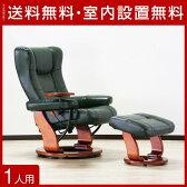 送料無料 設置無料 輸入品 アルバレスト パーソナルチェア 1人掛け 幅82cm グリーン 椅子 チェア オフィスチェア パーソナルチェア リクライニングチェア 革 高級革 レザー 1人掛 1P 1人 一人 足置き オットマン