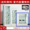 ラック コレクションラック ディスプレイラック 棚 台 飾り棚 ガラス 小物 フィギュア コレクター 人形 鏡 プラモデル 白