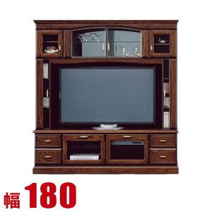 テレビ台 おしゃれ 高級 壁面収納 アンティーク調 伝