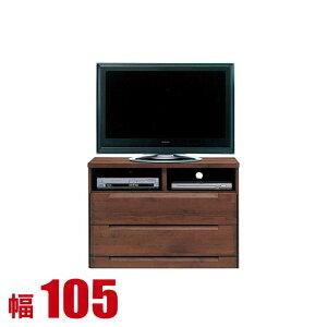 テレビ台 105 ハイタイプ 完成品 安い 収納 TVボード