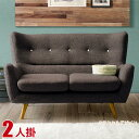完成品 輸入品 10色から選べるクラシカルなファブリックソファ ビオラ 2人掛け ダークブラウン 幅133cm ビビッド おしゃれ かわいい 茶 ソファ ソファー 椅子 いす 2人掛 二人掛 布 ファブリック ポップ