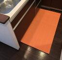 キッチンマット ふく楽マット ワイド 長さ 300 cm 幅 65 cm 厚み 7 mm パステルオレンジ 洗濯いらず ズレない ふかふか 断熱 抗菌 パステルオレンジ