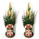 【送料無料】 正月飾り しめ飾り 玄関飾り 門松 (60cm...
