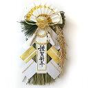 日本製 正月飾り しめ飾り 玄関飾り 日光飾り (清瀧)リー...