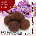 ティラミス チョコレート 人気 通販
