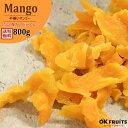 『送料無料』太陽の恵み 熱帯果物の王様 フィリピン セブ島産 種周りの切り落とし