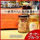 『送料無料』無添加・無塩のプレミアム大阪・堂島7種類ミックスナッツとドライフルーツソムリエが厳選した
