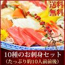 送料無料『たっぷり山盛りお刺身セット』寿司ネタ120貫分以上が包丁要らずで楽しめる!極上本マグロや数の子はじめ、海鮮丼に欠かせない一品達が盛りだくさん!海鮮 魚
