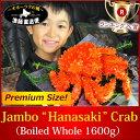 Kani_hanasaki_1600