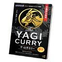 o-yagi-curry180g-s1