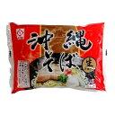 【サン食品】沖縄そば 赤(2人前)[生麺] │沖縄土産 お土産│