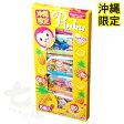沖縄限定 ピンキー パイナップルミント 4g×5個|沖縄お土産 お菓子|