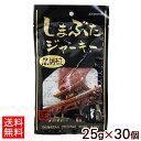 オキハム しまぶたジャーキー黒胡椒 25g×30個(1ケース) 【送料無料】