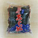 【丸一】黄金鶏皮揚げ ゆずすこ味 45g【九州宮崎土産】