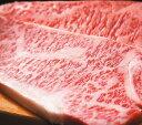 一覧イメージ - 【送料無料】石垣牛KINJOBEEF ステーキ 400g|和..