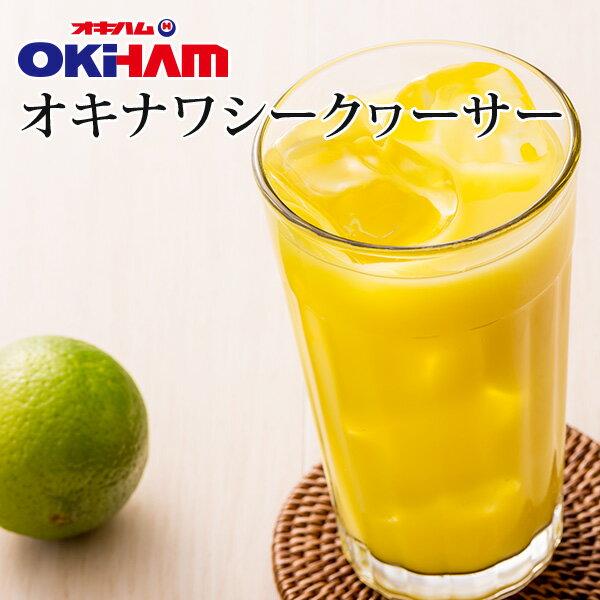 オキナワシークヮーサー100(ペットボトルタイプ)ノビレチン・クエン酸・ビタミンC[飲み物>ソフトド