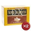 【送料無料】スーパーアガリクスDX 30袋 2個セットβグルカン[健康食品>サプリメント>アガリクス]