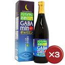 【送料無料】ギャバミン 720ml 3本セットGABA・ギャバ|酵素|酵素飲料[健康食品>健康飲料>植物発酵飲料]