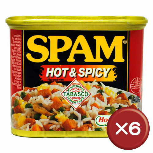【送料無料】ホーメル スパム(SPAM) ホット&スパイシー 6缶セット|沖縄土産|保存食[食べ物>缶詰>ポークランチョンミート]