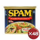 アメリカ生まれのSPAMは、いまや沖縄で欠かせない食材。塩分と脂肪分をカットした人気のポークランチョンミートです!沖縄土産にも!|うす塩スパム|送料無料|40%off【送料無料】【40%off】うす塩スパム(SPAM)・ポークランチョンミート 48缶セット|沖縄土産|保存食[食べ物>缶詰>ポークランチョンミート]