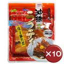 オキハム 沖縄ラフティ(皮つき豚角煮) 150g 10袋セット|沖縄土産|B級グルメ[食べ物>お肉>ラフテー]